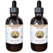 Red Sage Liquid Extract, Organic Red Sage (Salvia Miltiorrhiza) Tincture Supplement 2x60ml