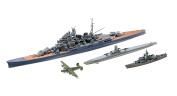 "1/700 USS Submarine ""Dace"" & IJN Hvy Cruiser ""Mava"""