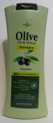 """HerbOlive"" Olive oil & Wheat Shampoo for normal hair 200ml"