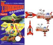 Furuta Thunderbirds Part 3 #5 Thunderbird 3 Rocket and 5 Docking Space Station/Satellite Vintage 1992 Micro Model Kit