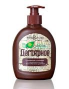 Birch Coal Tar Original Ecological Liquid Soap Skin Diseas Dermatitis Seborrhoea 300ml