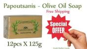 Olive Oil Soap Papoutsanis 12pcsx125g