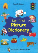 My First Picture Dictionary English-Russian : Over 1000 Words (2016)