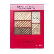 Shiseido INTEGRATE Triple Recipes Eyes GR701