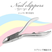 Thick nails nail Maki nail-clippers nail harder type Ÿ nipper cut neatly finely care Ÿ Easy