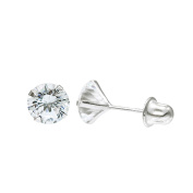 10K White Gold 2.86 Cttw Round Cubic Zirconia (CZ) Single Basket Screw Back Stud Earrings