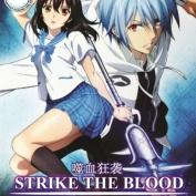 Strike the Blood [Region 1] [Blu-ray]