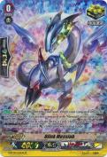 Cardfight!! Vanguard TCG - Blink Messiah (G-BT08/S24) - G Booster Set 8