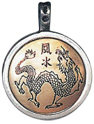Pan K'uel Talisman for Good Health & Prosperity Amulet Charm