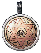 Sun Talisman for Youthfulness & Vigour Amulet Charm