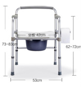 Bedside Commode Aluminium folding chair toilet chair elderly disabled pregnant women moving toilet chair chair , b