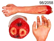 Severed Arm Prop ~ Bloody Realistic Horror Halloween Prop ~ Life Size ~ Freaky ~ Gross!