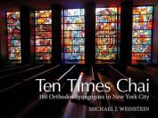 Ten Times Chai