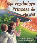 Una verdadera Princesa de Hawai [Spanish]
