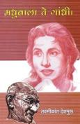 Madhubala Te Gandhi [MAR]