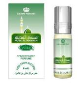 Musk Al Madinah - Perfume Oil by Al-Rehab