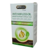 Hemani Anti Hair Loss Oil 75ml