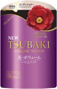 Shiseido TSUBAKI VOLUME TOUCH CONDITIONER Refill 345ml