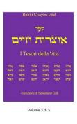 Otzrot Chayim - I Tesori Della Vita - Vol. 3 Di 3 [ITA]