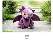 Sey's Baby - HOW TO TRAIN YOUR DRAGON 2 Toothless Night Fury Soft Stuffed Plush Toy Doll 20cm / Violet Colour