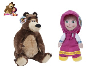 "MASHA AND THE BEAR - Set Pack of 2 characters of Plush toys - The pack includes ""Masha"" and ""The Bear"" 51cm - Quality Super Soft"