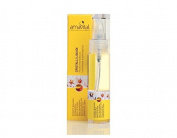 amavital - Liquid Crystal Hair Dry and Brittle, Dull
