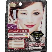 KOJI Dream Magic Eyetape, Wide, 0.2kg
