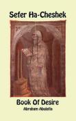 Sefer Ha-Cheshek - The Book of Desire