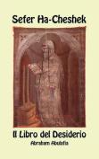 Sefer Ha-Cheshek - Il Libro del Desiderio [ITA]