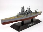 Japanese Battleship Kongo 1/1100 Scale Diecast Metal Model Ship