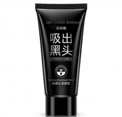 Black Charcoal Mud Peel Off Mask + V Crystal Toning Moisturising Mask Beauty Bundle