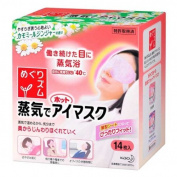 BestOfferBuy 14PCS Kao Megurism Steam Warming Eye Mask Pad Camomile Scent Japan