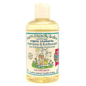 (3 PACK) - Earth Friendly Baby - Soothing Chamomile Bubble Bath | 300ml | 3 PACK BUNDLE