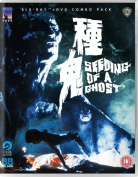 Seeding of a Ghost [Region B] [Blu-ray]