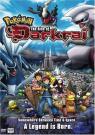 Pokemon Movie 10