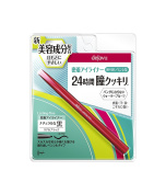 Dejavu Lasting- Fine Feeding Pencil Real Black