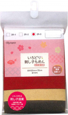 Orimupasu colour quilting also noodles IR-3 red, mustard, tea (japan import)