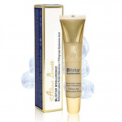blistar Hyaluronic Filler Lip Acido HIALURONICO 15 ml.