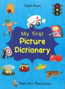 My First Picture Dictionary [ARA]