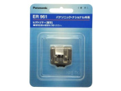 Panasonic ER961 blade Men's Grooming