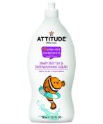 Attitude Bottle and Dishwashing Liquid - Sweet Lullaby, 23.7 Fluid Ounce