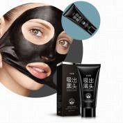 Shouhengda Blackhead Remove Black Mud Face Mask Deep Cleansing Purifying Peel Acne Mask