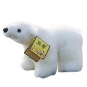 BESTLEE Polar Bear Plush Toy 30CM