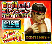 Street Fighter II Losing Face Miniature Figure Busts Blind Box