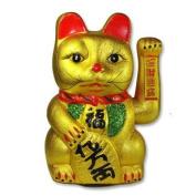 Beckoning Ceramic Maneki Neko Lucky Cat, 28cm