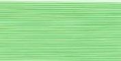Gutermann 2T200Q/919   919-Off White 100% Waxed Cotton Quilt Sewing Thread 200m
