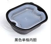 FG.X.YL 1 Double-Time Lunch Box Black Cartridge Bento Sales Of Packaged Snacks Cell Cartridge400Kit,Black Cell In The Inner Pot