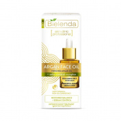 Enriched Argan Face Oil with Sebum Control Complex 15ml - INTENSIVE NIGHT TREATMENT against skin imperfections