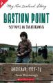 Bastion Point