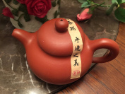 Music City Tea Yixing Tea Pot with 150ml Capacity High Recommend Red #001